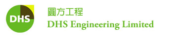 DHS Engineering Limited